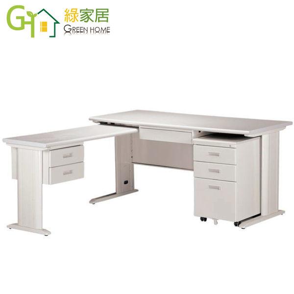 【綠家居】蘇克L型5尺辦公桌組合(單活動櫃+側桌)