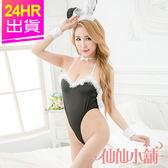 角色扮演 黑 性感高衩兔女郎裝 角色服 尾牙 表演服 制服 仙仙小舖