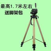 相機架 釣魚燈三腳架 氙氣燈夜釣燈大支架 望遠鏡觀賞鏡觀鳥三角架子相機 樂趣3c