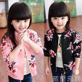 春秋季女童韓版外套兒童長袖夾克童寶寶棒球服拉錬開衫上衣 至簡元素