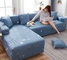 沙發套 沙發套罩全包萬能套北歐簡約現代客廳通用組合沙發墊巾全蓋布TW【快速出貨八折下殺】