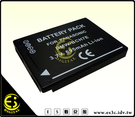 ES數位 DMC-FP1 FP2 FP3 專用 DMW-BCH7E 高容量 695mAh 防爆電池 BCH7E