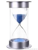 生日禮物沙漏計時器兒童防摔時間5/30/60分鐘半小時生日禮物個性創意擺件 LX新品