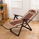 折疊躺椅折疊椅子沙灘靠背現代麻將椅辦公室成人躺椅竹椅午休椅【全館免運】