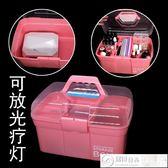 美甲箱 美甲工具箱塑料手提式大號桌面收納盒化妝品收納箱化妝箱家用藥箱 居優佳品