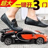 【一鍵開3扇門】超大充電動遙控汽車高速漂移賽跑車玩具男孩