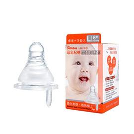 【佳兒園婦幼館】Simba 小獅王辛巴  超柔防脹氣標準十字奶嘴L-(較大型)