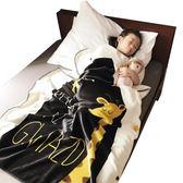 嬰兒毛毯新生兒蓋毯兒童幼兒園午睡寶寶云毯雙層加厚法蘭絨童毯子