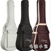 吉他包41寸民謠通用琴袋子加厚防水雙肩背包吉它套 DJ6162『毛菇小象』