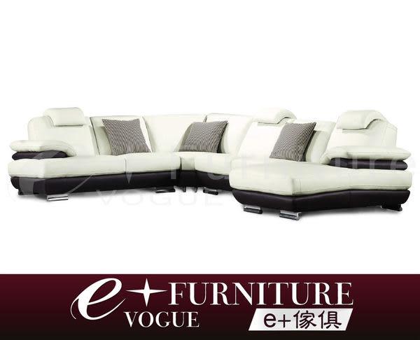 『 e+傢俱 』LS3  肯尼斯 Kenneth 國外名品 舒適質感 精湛工藝 全牛皮 | 半牛皮 L型沙發 | 皮沙發