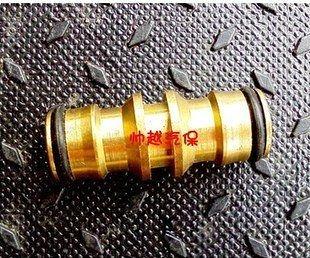 斷頭水管銅接頭