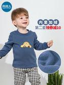 嬰兒保暖衣套裝南極人兒童內衣套裝加絨加厚保暖衣0男童女寶寶1秋冬2嬰兒冬裝3歲走心小賣場