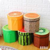 收納箱 水果凳儲物凳創意收納凳玩具收納箱小凳子換鞋凳儲物箱 aj3189『美好時光』