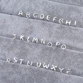【全館】現折200純銀耳釘女生韓國字母男可愛個性99足銀耳環時尚簡約氣質
