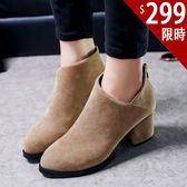 短靴-絨面低跟側V開口顯瘦短靴 粗跟短靴 踝靴 【AN SHOP】