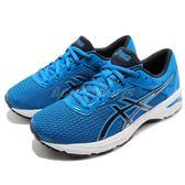 Asics 慢跑鞋 GT-1000 6 GS 藍 深藍 亞瑟膠 女鞋 大童鞋 運動鞋【PUMP306】 C740N-4358