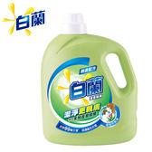 白蘭蘆薈親膚洗衣精 2.7Kg_聯合利華