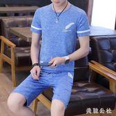 中大尺碼男士運動套裝休閒兩件套2019新款夏季百搭短袖T恤套裝 DJ9767『美鞋公社』