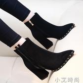短靴女粗跟2019新款秋季尖頭馬丁靴中筒高跟鞋黑色性感裸靴秋冬款 小艾新品