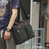 商務男包手提公文包休閒韓版帆布包單肩包男士背包學生斜背包跨包