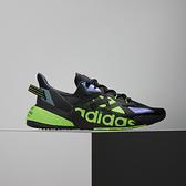 Adidas X9000L4 男 黑綠 運動 輕量 透氣 避震 慢跑鞋 GY3071