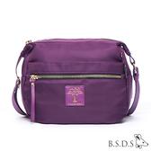 B.S.D.S冰山袋鼠 - 日系帆布 - 歐美簡約輕體積拉鍊側背包 - 潮流紫【Z066PR】
