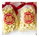 幸福朵朵【愛的大爆爆-紅紅囍氣爆米花(增量包)x10包】二次進場/送客禮/婚禮小物/開幕贈品