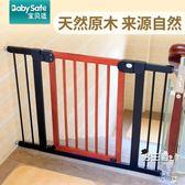 樓梯護欄兒童安全門欄實木寶寶防護欄嬰兒廚房圍欄柵欄門XW(一件免運)