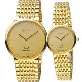 Ogival愛其華今生今世薄型簡約對錶 385-025GK+385-035LK