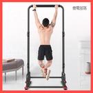 單杠 家用 室內引體向上器 多功能 單雙杆 體育用品 家庭 健身器材  降價兩天
