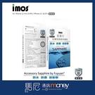 (免運)imos 藍寶石鏡頭保護貼(兩鏡頭)/Apple iPhone 12 mini/12/保護貼/鏡頭玻璃貼【馬尼】