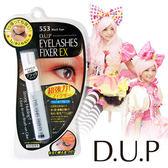 【D-up】EX553長效假睫毛膠水黏著劑(深邃黑)