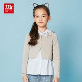 JJLKIDS 女童 氣質淑女花朵針織外套(灰色)
