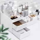 化妝品收納盒 抽屜式化妝品收納盒宿舍整理桌面梳妝臺塑料面膜口紅置物架子