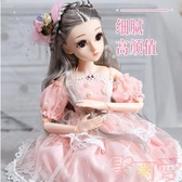 芭比洋娃娃仿真衣服公仔大禮盒女孩公主玩具套裝【聚可愛】