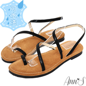 Ann'S 3M水洗牛皮-時髦蛇紋顯瘦曲線寬版平底涼鞋-黑