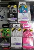 平廣 鐵三角 audio-technica ATH-CKL220iS 黑色 白色 狂野黑色 狂野白色 粉紅色 綠色 耳機