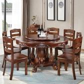 實木餐桌 實木餐桌椅組合中式圓形家用10人飯桌帶轉盤雕花1.8米橡木大圓桌 ATF 蘑菇街小屋