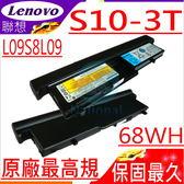 LENOVO S10-3T 電池(原廠八芯超長效)-IBM 電池- L09M8T09,L09S4T09,57Y6450 ,L09S8L09,57Y6452,L09M4T09,L09S4T09