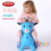 哈哈球卡通小鹿跳跳馬帶音樂加大加厚寶寶玩具嬰兒童坐騎