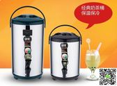 奶茶桶 商用保溫奶茶桶大容量不銹鋼開水桶保溫桶豆漿桶果汁桶帶龍頭茶桶  mks年終尾牙