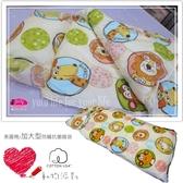 ZOO系列『動物派對』 *╮☆日本防瞞抗菌/美國棉/兒童專用↗加大型兩用被睡袋⊙4.5*5尺