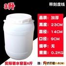 貓糧桶密封寵物儲糧儲存桶罐狗糧桶密封桶【小獅子】