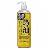 日本ROLAND  馬油柔膚保濕體乳(485ml)【小三美日】