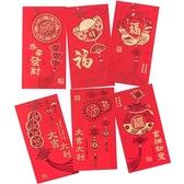 福氣滿滿紅包袋 大尺寸 6入 質感燙金 中國結吊飾圖樣