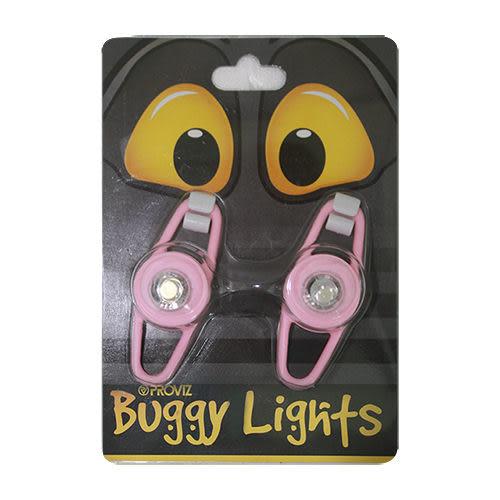 【Proviz】嬰幼越野LED燈 - 粉色 (三輪車/手推車/腳踏車/適用/警示作用)