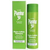 植物與咖啡因洗髮露250ML-細軟【康是美】