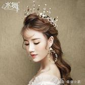新娘皇冠頭飾韓式金色婚紗皇冠 A3063超仙公主結婚發箍王冠 娜娜小屋