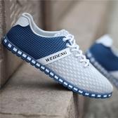休閒鞋 回力男鞋透氣防臭網鞋2020夏季新款男士百搭休閒薄款軟底運動潮鞋