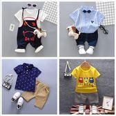 男童裝寶寶夏裝套裝0-1-2-3歲韓版潮小童洋氣帥氣嬰兒衣服兒童4 小確幸生活館